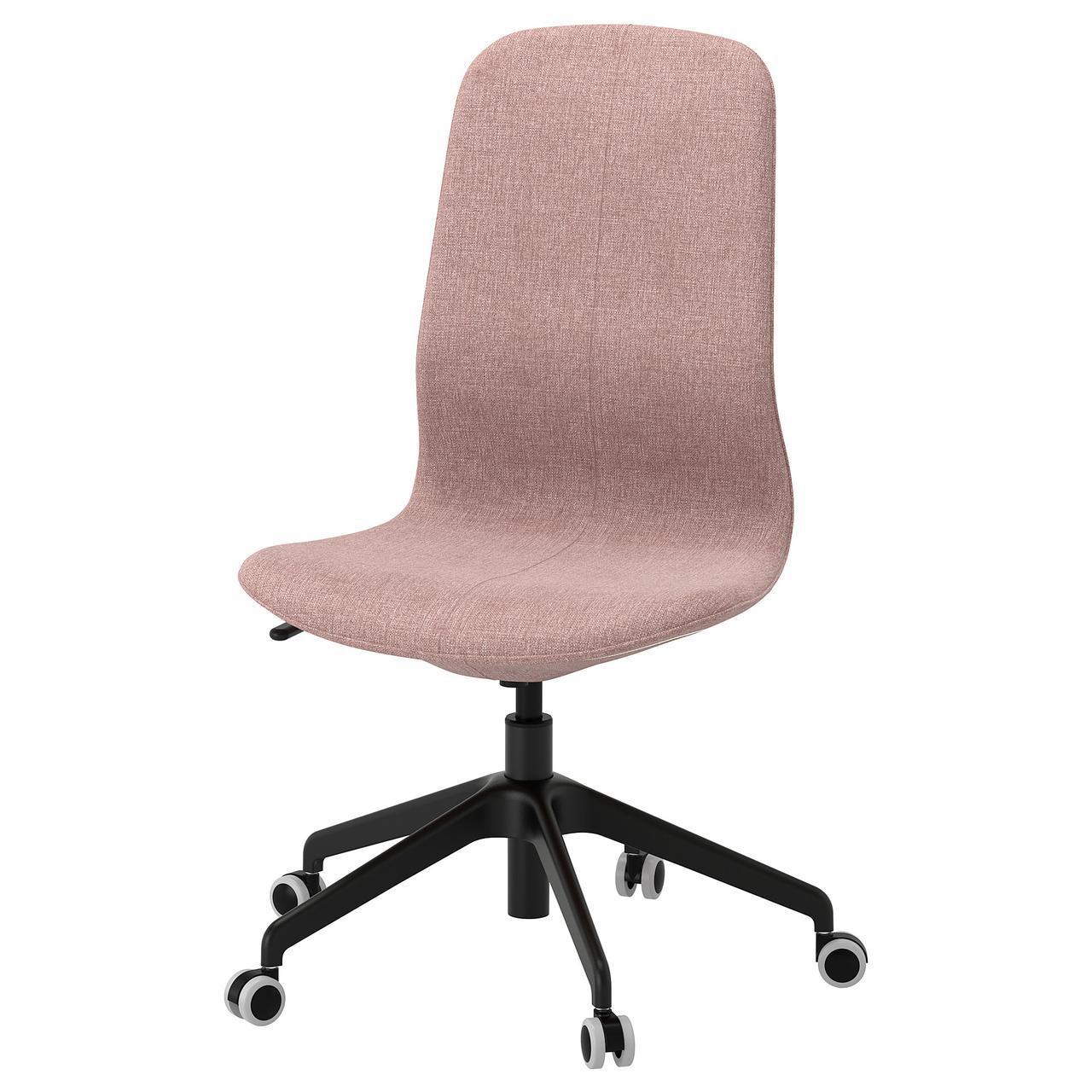 Компьютерное кресло IKEA LÅNGFJÄLL Gunnared светло-розовое черное 792.610.99