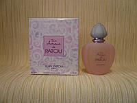 Jean Patou - Un Amour De Patou (1998) - Туалетная вода 75 мл - Редкий аромат, снят с производства