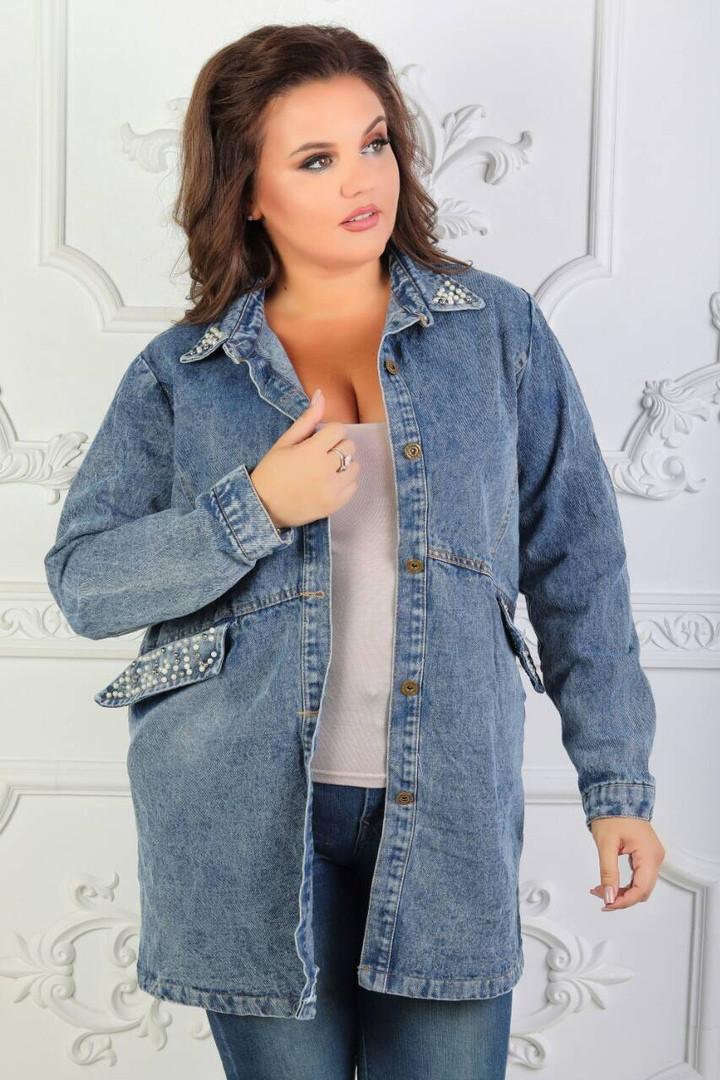 b14d6406 Женская удлиненная джинсовая куртка Большого размера : продажа, цена ...