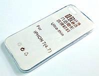 Чохол для iPhone 7 силіконовий ультратонкий прозорий