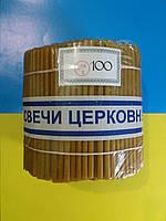 Свеча парафинова №100 (от 10 пачек)