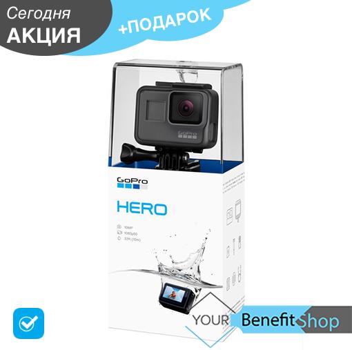 GoPro HERO 2018 (CHDHB-501) | Action camera | спортивная водонепроницаемая камера | экшн камера | гопро
