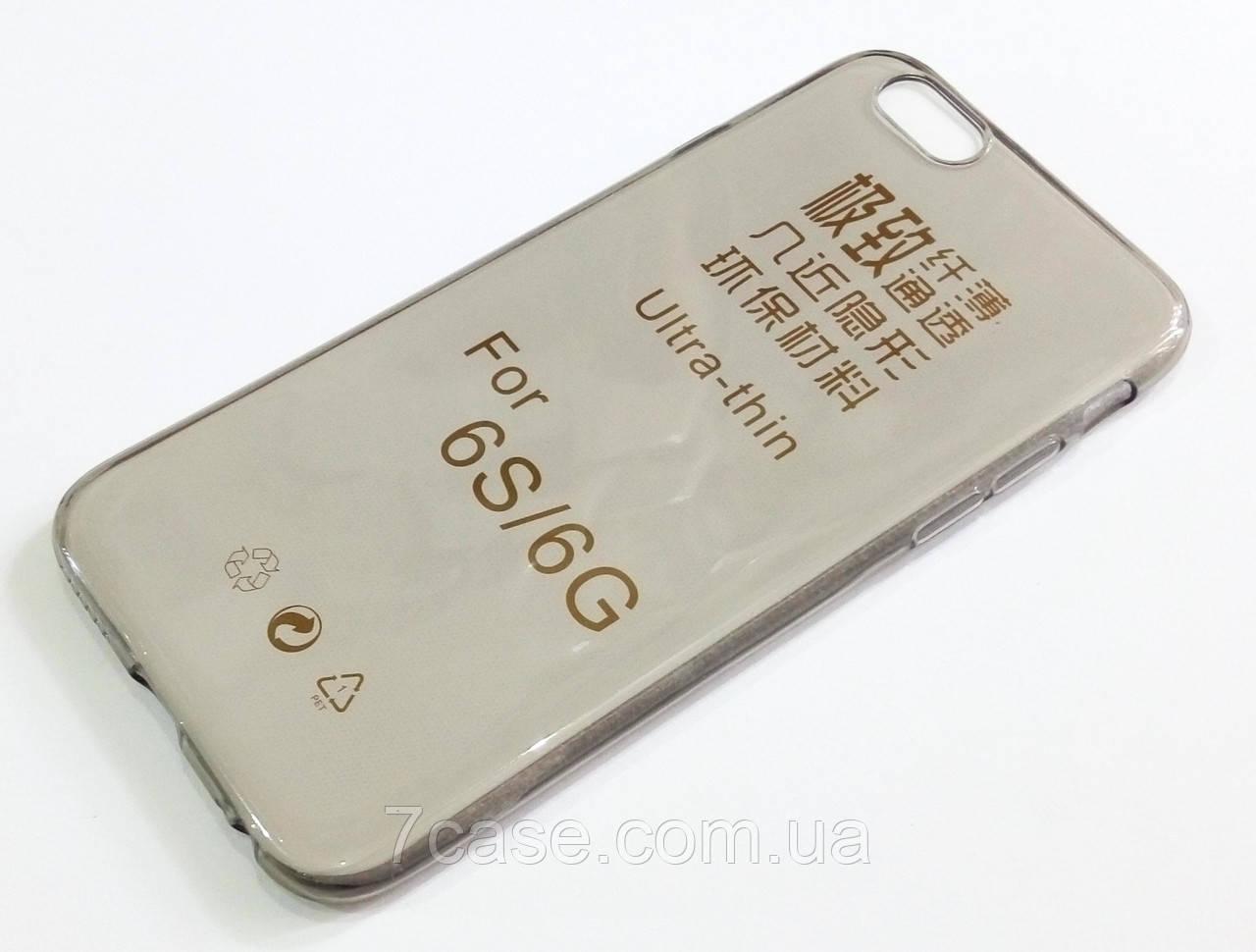 Чехол для iPhone 6 / 6s силиконовый прозрачный ультратонкий затемненный