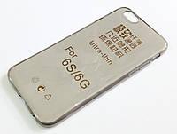 Чехол для iPhone 6 / 6s силиконовый прозрачный ультратонкий затемненный, фото 1