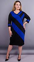 Платье Gloria Romana Карамель. Платья больших размеров. Электрик+Черный.