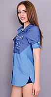 Рубашка Gloria Romana Джаз. Рубашка женская. Голубой.