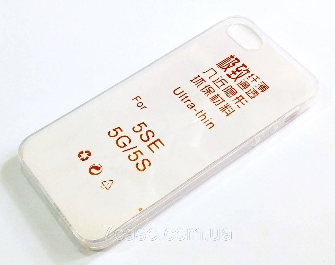 Чехол для iPhone 5 / 5s / SE силиконовый ультратонкий прозрачный