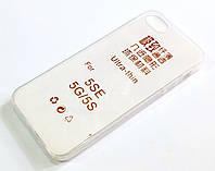 Чехол для iPhone 5 / 5s / SE силиконовый ультратонкий прозрачный, фото 1