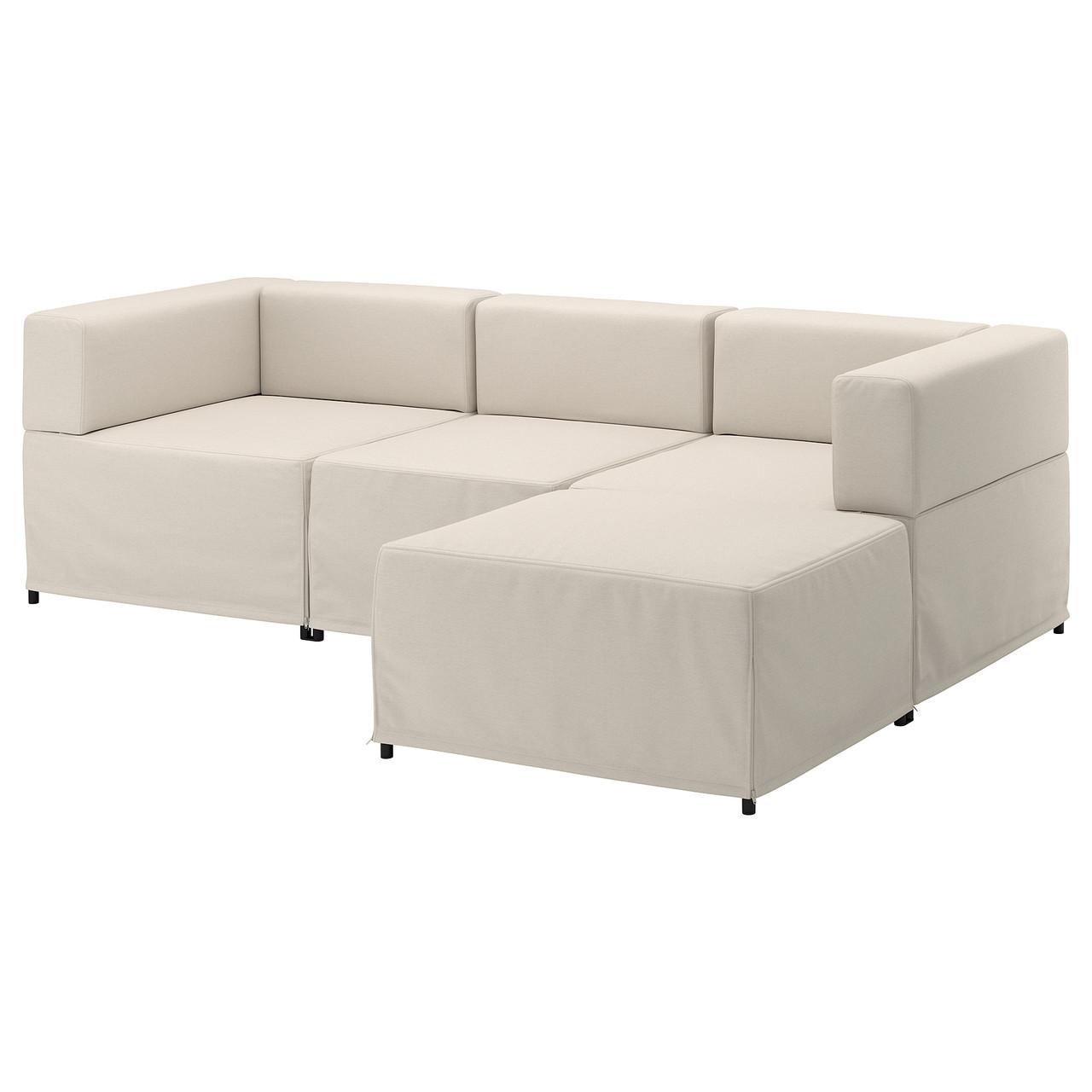 Диван IKEA KUNGSHAMN модульный 3-местный Idekulla бежевый 192.513.81