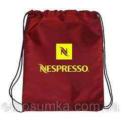 Холщовый рюкзак с печатью от 100 шт.