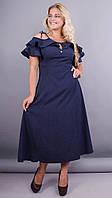 Платье Gloria Romana Нивея. Вечернее платье плюс сайз. Синий.