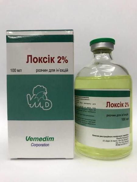 ЛОКСИК 2% противовоспалительный, антитоксический, жаропонижающий инъекционный препарат, 100 мл