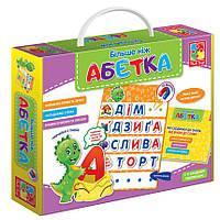 Гра Vladi Toys Більше ніж Абетка (укр) (VT2801-17), фото 1