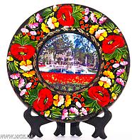 """Тарелка деревянная расписная """"Одесса. Городской сад"""" 17 см. Виды Одессы"""