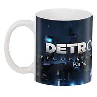 Кружка GeekLand Детройт: Стать человеком Detroit: Become Human КЭРА