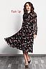 Платье ROSEMARY от NOCHE MIO 1.792. Нарядное женское платье.