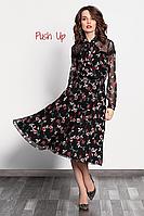 Платье ROSEMARY от NOCHE MIO 1.792. Нарядное женское платье., фото 1