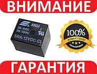 Реле SRA-12VDC-CL управление 12В нагрузка 250В 10А