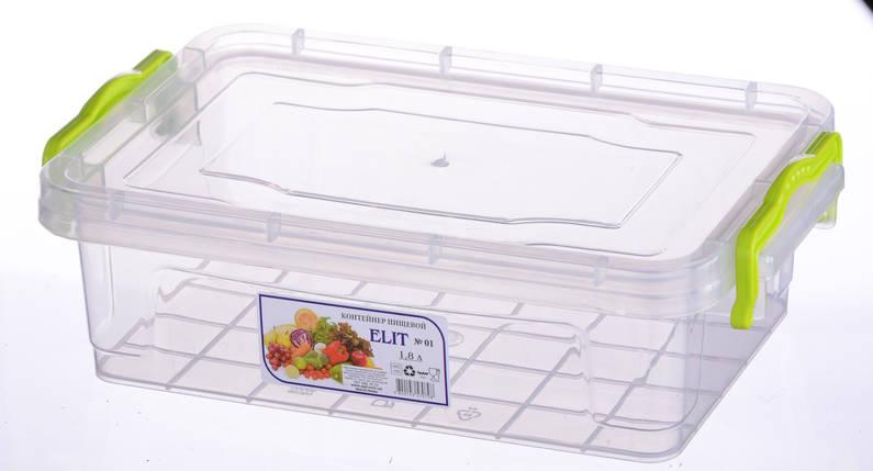 Контейнер пищевой Ал-Пластик Elit 1,8 л. плоский, фото 2