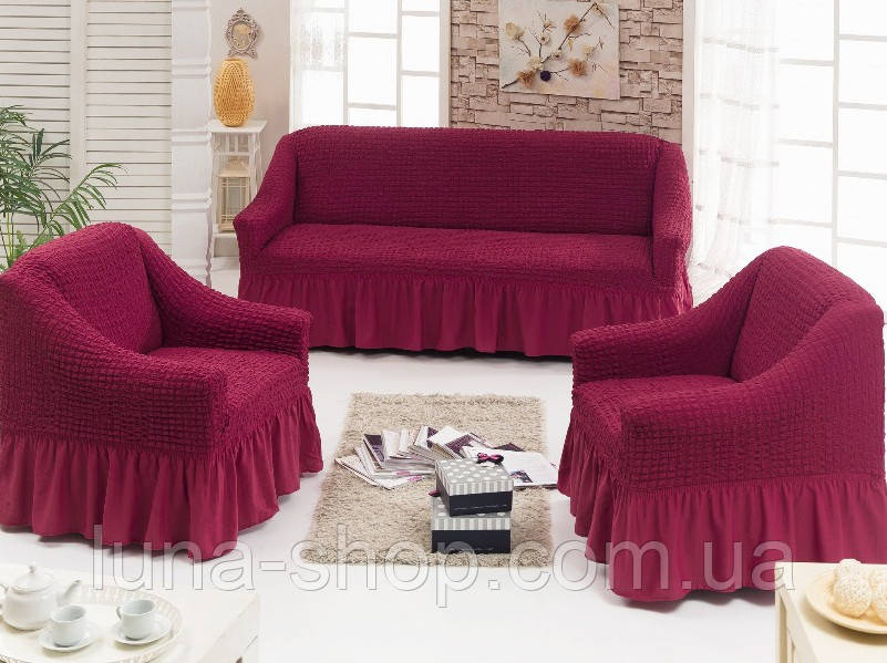 Чохол з оборкою бордовий на диван +2 крісла, Туреччина