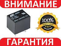 Реле SRA-05VDC-CL управление 5В нагрузка 250В 10А