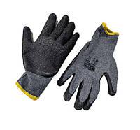 Перчатки Werk WE2134H (трикотаж/латекс, серые)