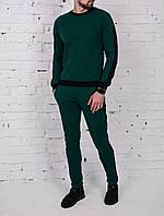 Спортивный костюм мужской Baterson Green black. Топ реплика. Живое фото