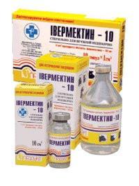 Ивермектин-10 50 мл противопаразитарный ветеринарный препарат