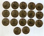 """Набор сувенирных монет """"Гетьманы Украины"""" 17 шт., фото 2"""