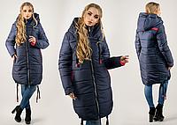 Зимняя женская куртка большого размера Производитель фабрика Украина прямой поставщик р. 44-54