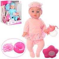 Пупс Lovely Baby, кукла-пупс с аксессуарами, 34 см, 2 цвета