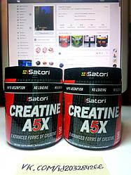 Комплексный креатин, Isatori Creatine A5X 50 порций