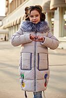 Зимнее пальто для девочки Рейни