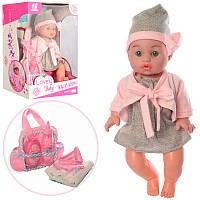 Lovely Baby пупс, лялька-пупс з аксесуарами, 34 см