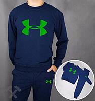 Зимний спортивный костюм Under Armour, Андер Армор, темно-синий (в стиле)
