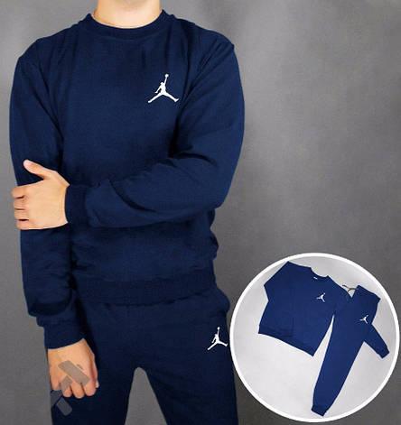 Мужской спортивный костюм Jordan, Джордан, темно-синий (в стиле ... d4292bf6041