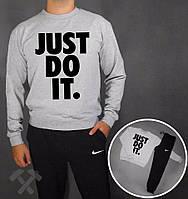Спортивный костюм Nike, Найк, серо-черный (в стиле)
