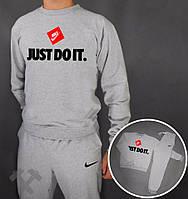 Серый спортивный костюм Nike, Найк (в стиле)