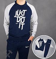 Мужской спортивный костюм Nike, Найк, сине-серый (в стиле)