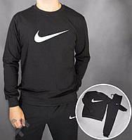 Черный спортивный костюм Nike, Найк, (в стиле)
