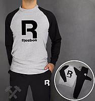 Спортивный костюм зимний Reebok, Рибок, серо-черный (в стиле)