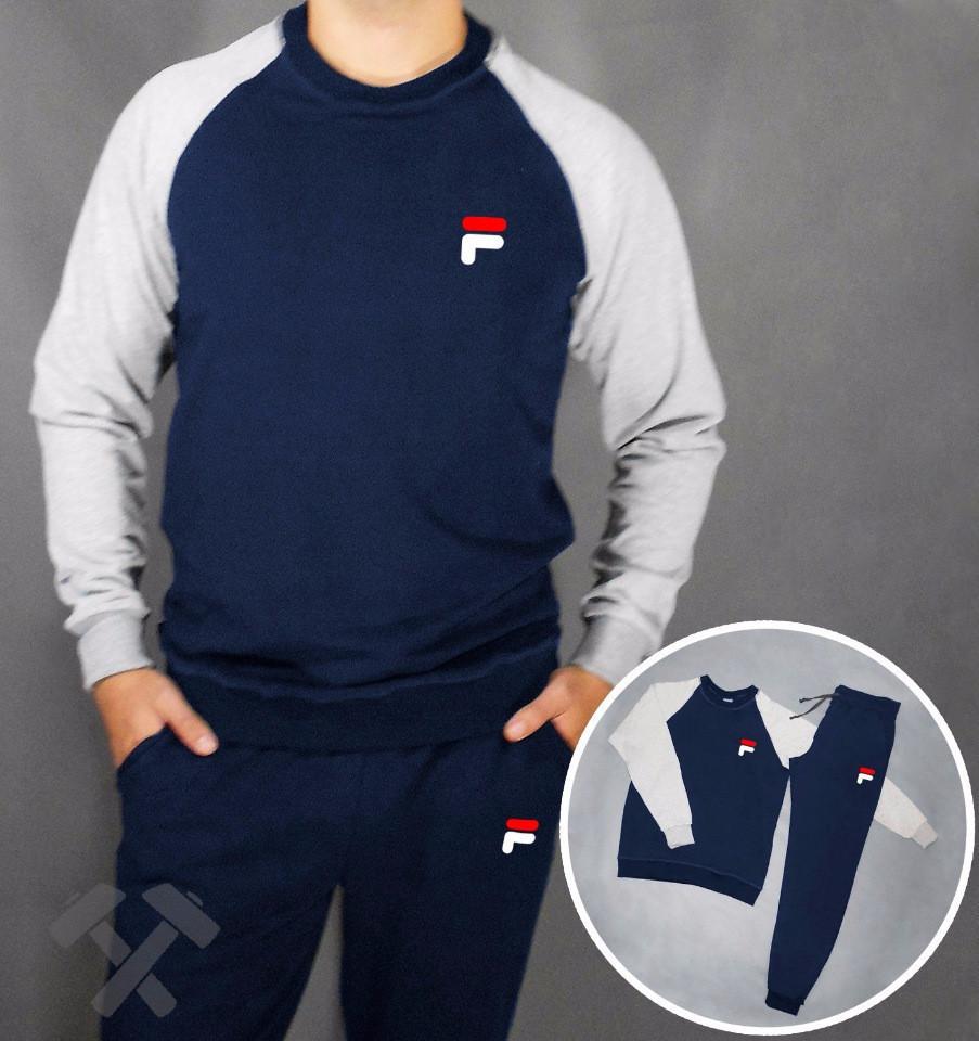 Спортивный костюм мужскойFila, Фила, серо-синий (в стиле)