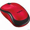 Мышка беспроводная Logitech M220 Silent Mouse Red