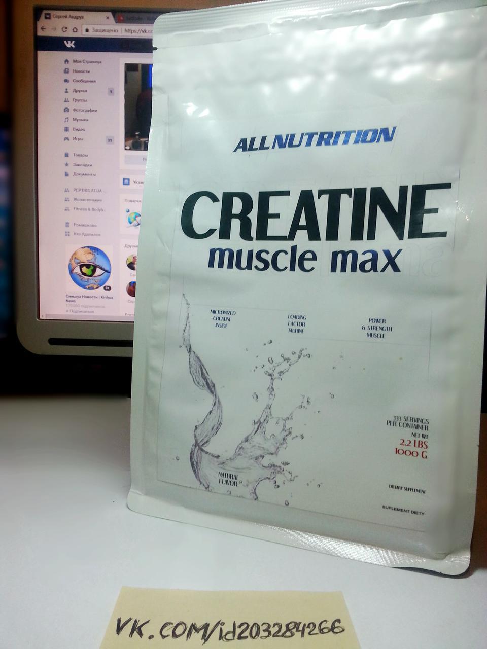 AllNutrition Creatine Muscle Max 1000г