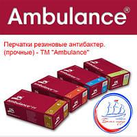 """Перчатки резиновые антибактериальные, размер L (прочные) - ТМ """"Ambulance"""""""