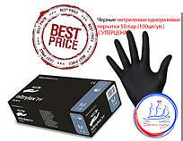 Нитриловые перчатки Черные 100шт/уп.(50 пар) Суперцена