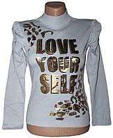 Гольф-стойка подросток LOVE (рост от 116 до 152 см)