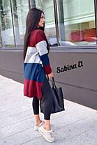 Кардиган вязаный в разноцветную полосу длинный рукав, фото 2