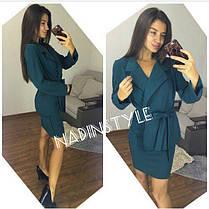 Костюм делового стиля юбка карандаш и пиджак, фото 2