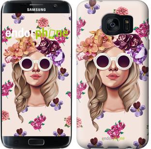 Чехол на Samsung Galaxy S7 Edge G935F Девушка с цветами v2